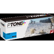 Compatible HP CC531A Toner Cyan (EHQ)