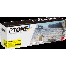 HP CC532A Toner Jaune