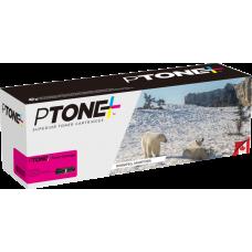 Recyclée HP CE263A (648A) Toner Magenta Fuzion (HD)