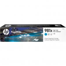 Original HP 981XL Cyan / 10,000 Pages